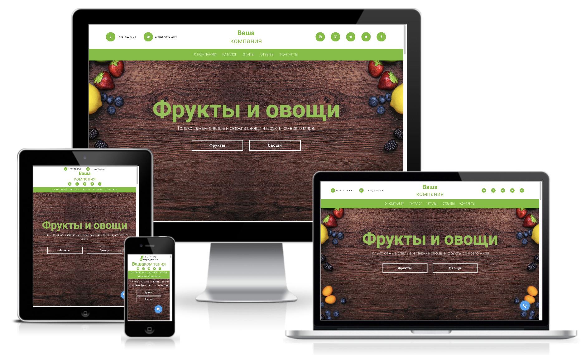 Создание сайта через битрикс павлодар создание сайтов